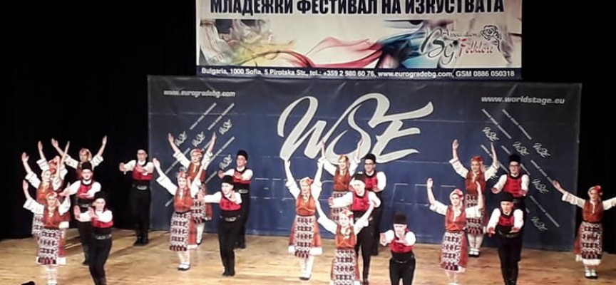 """""""Детство"""" също първи на Младежкия фестивал на изкуствата  """"Еврогрейд"""""""