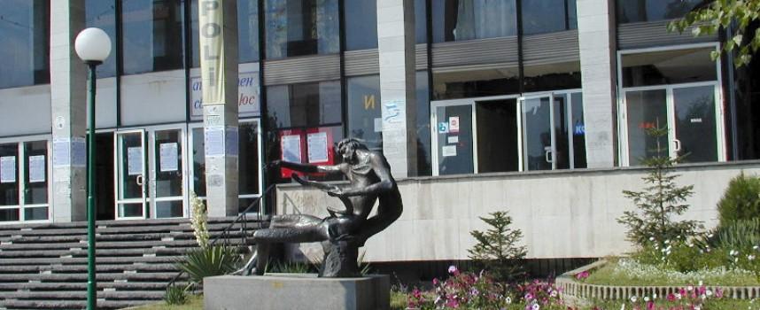 """Поздравителен адрес до творческия екип на ДКТ """"Константин Величков"""""""
