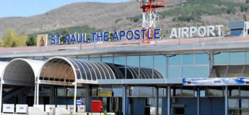Семейство с две деца загина при самолетна катастрофа в Македония