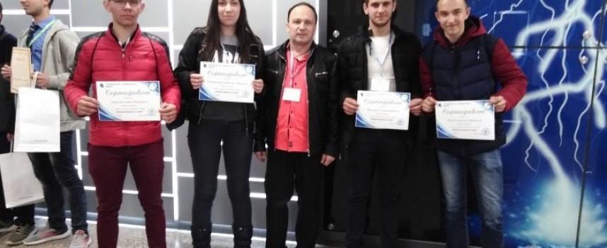 Панагюрски ученици спечелиха трето място на средношколско състезание във Варна