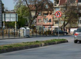 Община Пазарджик няма да увеличава такса смет