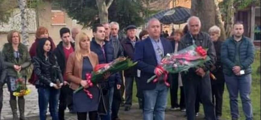 В Радилово: Честваха един век социалистическо движение и 90 години Работнически младежки съюз