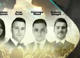 """В събота и неделя: Второто издание на конкурса за млади поп изпълнители """"Пазарджик пее"""""""