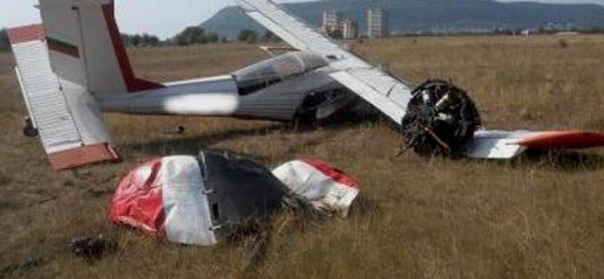 Двама загинаха след полет с безмоторен самолет