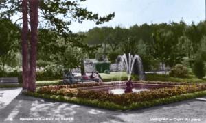 21велинград-парк