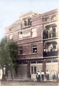 21велинград - хотел в чепино