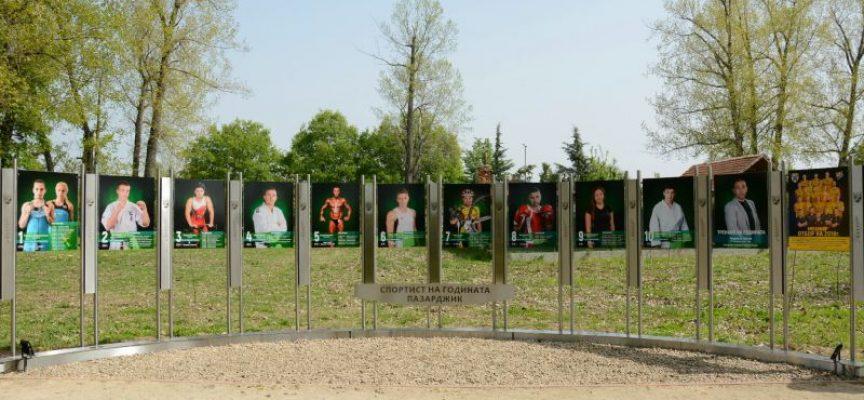 УТРЕ: Тодор Попов ще открие обновената Алея на най-добрите спортисти