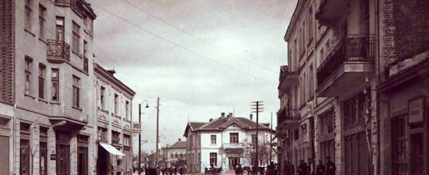 От интернет: Изисквания за кметове и общинари от 1890г.