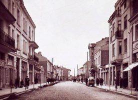 Библиотеката в Пазарджик издирва стари картички и фотографии