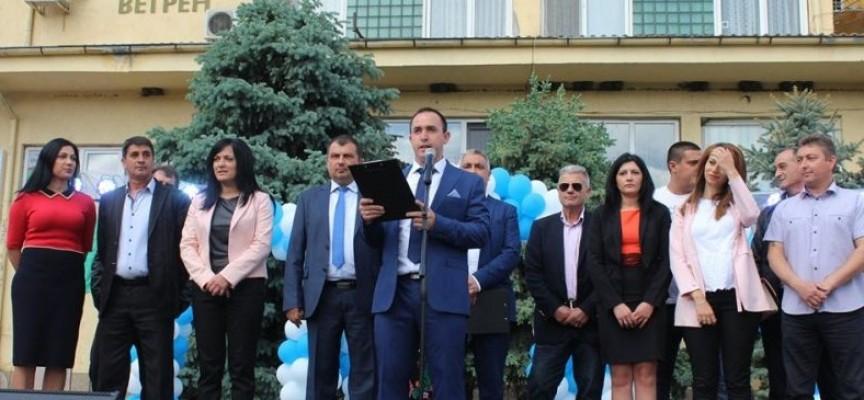 Омбудсманът Георги Шопов присъства на тържеството за 16- годишнината на Ветрен