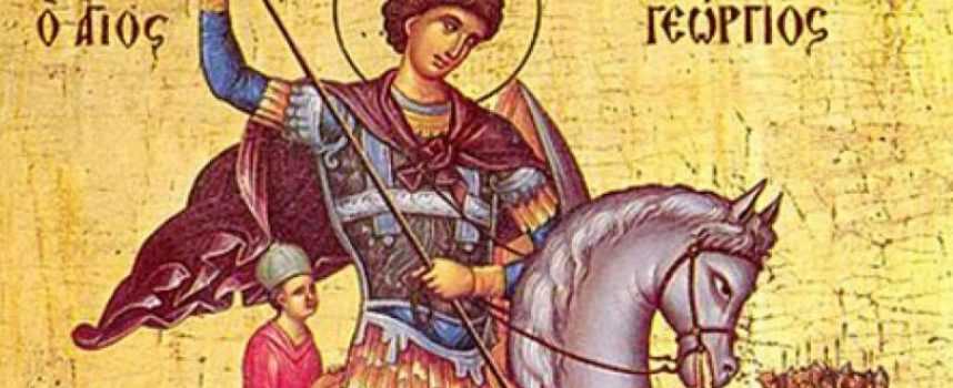 Апокрифи: Чудото на св. Георги с българина или защо светецът е закрилник на войниците