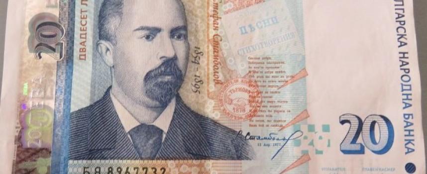 Най-фалшифицираните банкноти са тези от 20 лв., 153 копюри-менте са открити само в първо тримесечие
