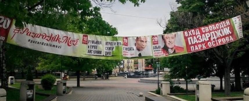 """От 16 до 19 май: Островът е домакин на балканската музика, скара и забавление, """"Пазарджик мези"""" де завръща"""