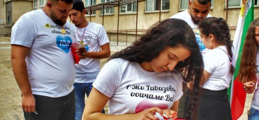Поканиха на бал и г-жа Екатерина Гавазова от ПГХХТ, ето как