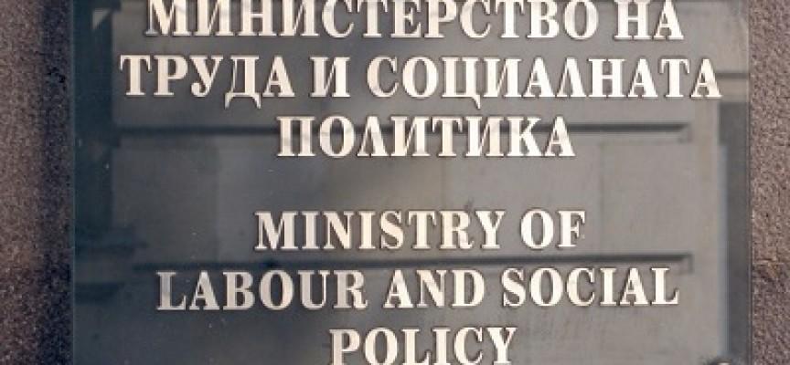 Министерството на труда и социалната политика възразява срещу аргументите на родителите относно Стратегията на детето