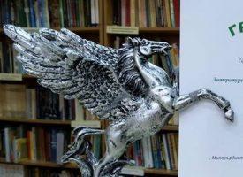 """Читалище """"Развитие -1873"""" обяви конкурса за есе на името на Спас Зафиров"""