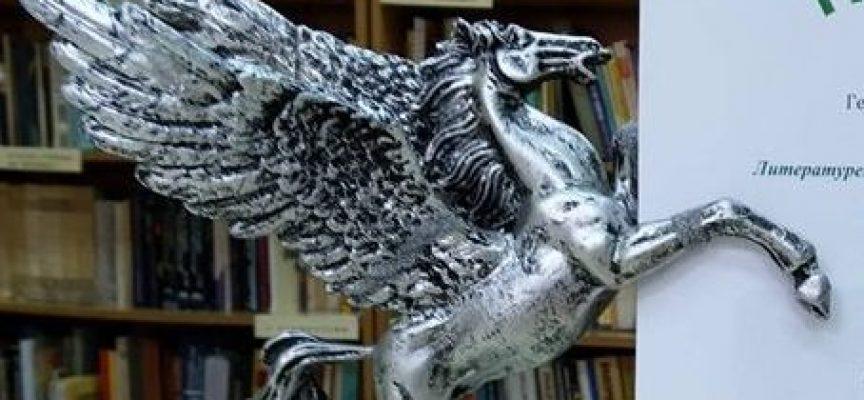 "Наградата ""Спас Зафиров 2020"" отиде при Десислава Чожгова от ОУ ""П. Р. Славейков"" в Пещера"