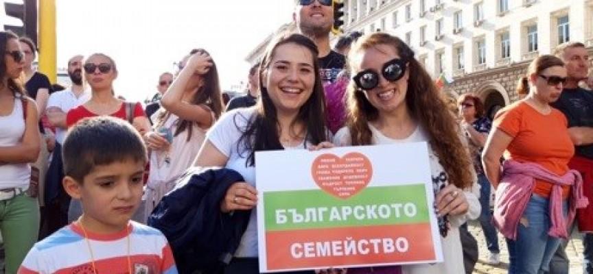 В неделя: Четвърти протест срещу антисемейните политики