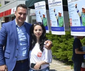 Крум Дончев: България има нужда от нов път и нова стратегия за сигурността и безопасността на гражданите