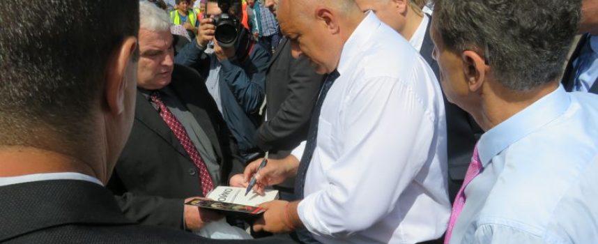 От Пазарджик премиерът Бойко Борисов пое към Велинград