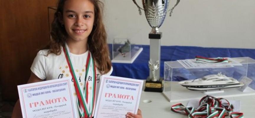 "Нови четиринадесет медала за Модел яхт клуба от Мемориал ""Неделчо Шишков"""