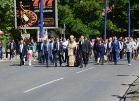 2855 са имениците в община Пазарджик днес