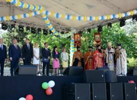 Празникът на Пазарджик в снимки