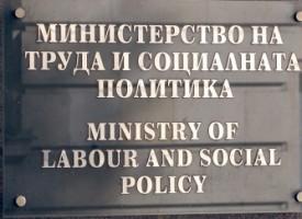 Министерството на труда и социалната политика: Промените в закона целят премахването на домовете за деца, а не отнемането им от родителите