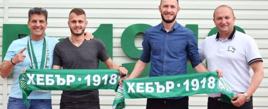 ФК Хебър подписа с двама носители на Купата на България