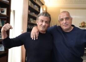 Бойко Борисов се срещна със Силвестър Сталоун