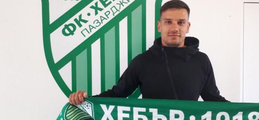 Божидар Васев и Асен Георгиев са следващите нови попълнения в отбора на ФК Хебър