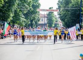 """В петък и събота: Пазарджик отново е домакин на """"Слънчева Бесапара"""", мажоретки прииждат отвсякъде"""