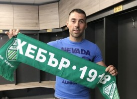 Георги Андонов е петият летен трансфер в отбора на ФК Хебър