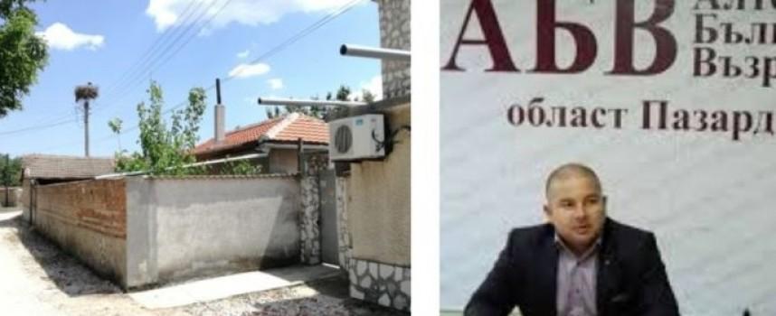 Съветникът Атанас Шопов се отрече от бащината си къща