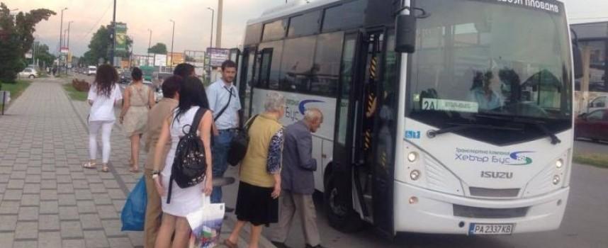 Заради профилактика: Автобуси заменят тролеите в неделя