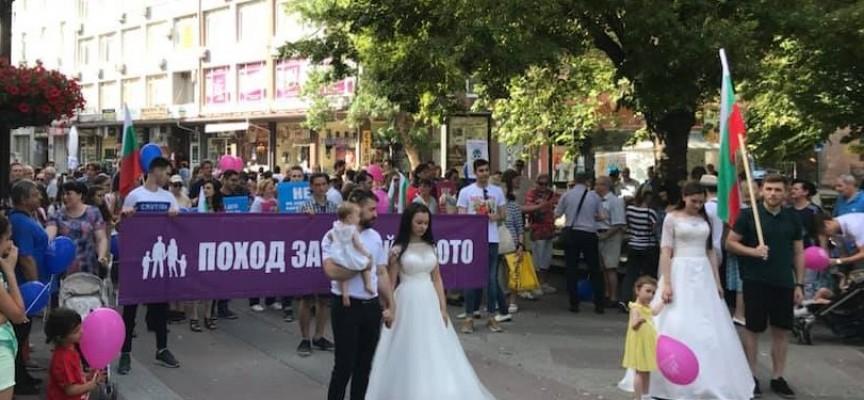 Пазарджиклии подкрепиха националния Поход за семейството в Пловдив