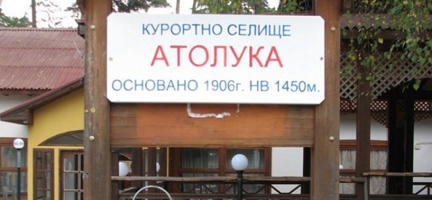 Тази събота и неделя: Планинари катерят от Брацигово до Атолука, слизат през Бекови скали