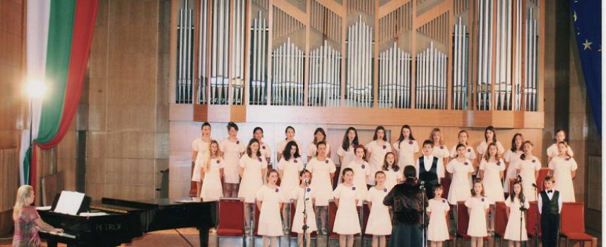 """Тази вечер е годишният концерт на детски хор """"Слава Русева"""""""