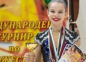 """Международен турнир """"Диляна Прима"""" се състоя в Пазарджик, Дара Стоянова с четири златни медала"""