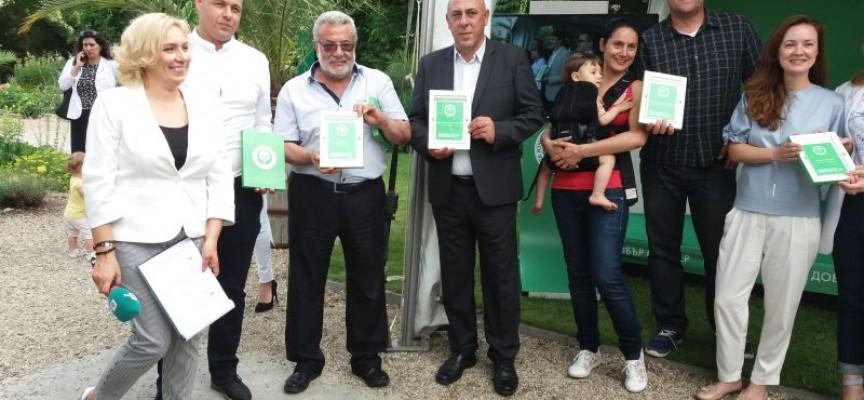 """РИОСВ Пазарджик с приз от кампанията """"Да изчистим България заедно"""""""