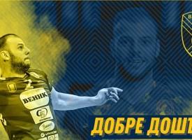 Денис Чавдаров е вторият сигурен играч за състава на ВК Хебър