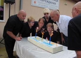 Десети рожден ден отпразнува Дневния център в Звъничево