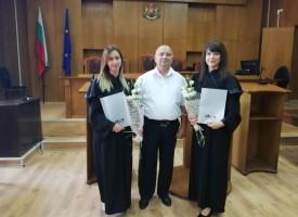 Младши съдии встъпиха в длъжност