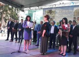 Делегация от Светлоград дойде за тържествата в Ракитово