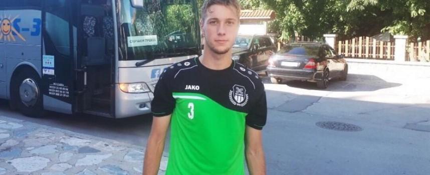 Томислав Папазов е поредният нов трансфер във футболния тим на Хебър