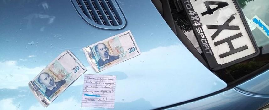Добрата новина: Все още има съвестни хора в България, ето защо