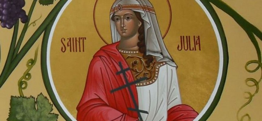 Днес да почерпят Юлия и Юлиян