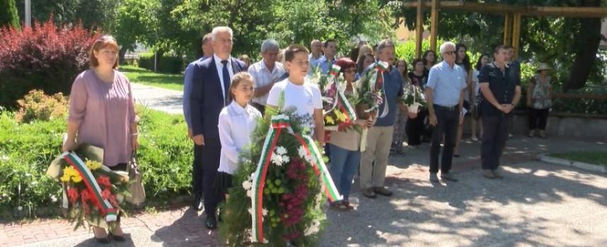 Пещерци почетоха паметта на Васил Левски