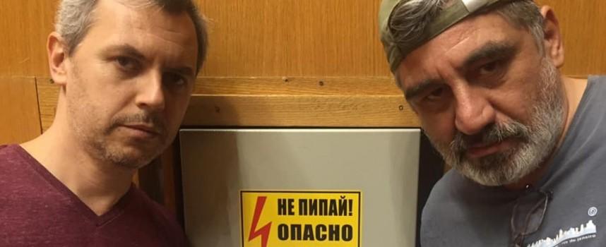 """УТРЕ: Герган Ценов и Гаро Ашикян свирят за приятели в зала """"Маестро Г. Атанасов"""""""