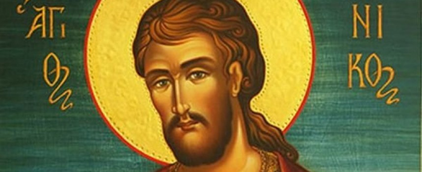 Днес да почерпят Калин, Калина и Горан